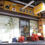 西荻窪カレーランチシタルが美味しい!吉祥寺や三鷹、立川