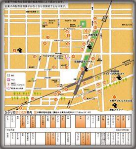 ハロウィン,自由が丘,イベント,2016,東京都内,子供,穴場