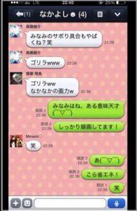 齋藤飛鳥,乃木坂,高橋健介