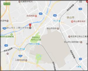 ガキ使,ダウンタウン,ロケ地