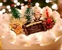 クリスマス,ケーキ,なぜ食べる