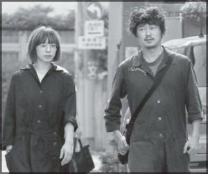 新井浩文,熱愛,夏帆,フライデー