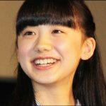 芦田愛菜、父親の職業や年収、兄弟も凄い?慶應中学入学式画像に安田顕も!