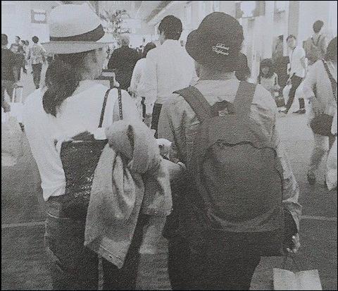 「森田剛 宮沢 デート」の画像検索結果