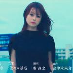ハロー張りネズミ深田恭子の衣装が可愛い!エンディングの黒トップス&ピンクスカートのブランドはどこ?