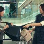 ドクターX5・6話衣装小物!大門・米倉涼子&内田有紀のバッグが可愛い!ブランドはどこ?