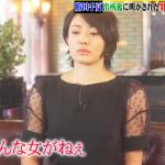 監獄のお姫様8話衣装!菅野美穂の黒シースルーワンピースドレスが可愛い!ブランドはどこ?