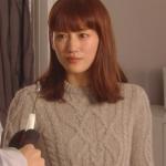 奥様は取り扱い注意衣装!10話最終回綾瀬はるかグレーニットセーターが可愛い!ブランドはどこ?
